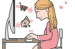 Fattura online elettronica